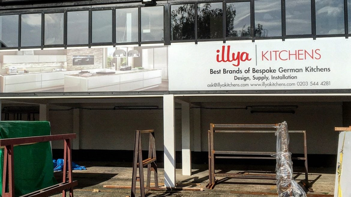 Illya is looking for a showroom assistant!